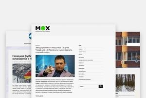 «Нас услышали — уже хорошо»: Независимые районные медиа в Москве