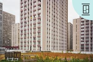 Жилой массив: Как выглядит массовая застройка в Париже, Гонконге и других городах