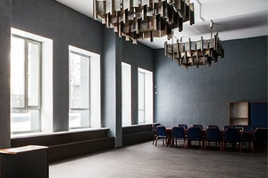 Офис недели (Москва): R Studios