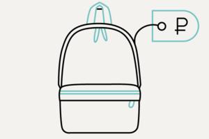 Самый дорогой и самый дешёвый рюкзаки в магазине Good Local