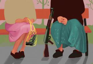 Как купить оружие в Нижнем