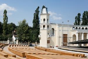 Как выглядит обновлённый Зелёный театр ВДНХ