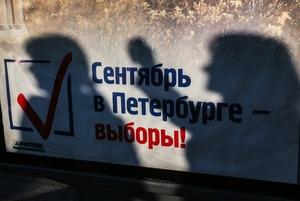 Все, что нужно знать о выборах в парламент Петербурга