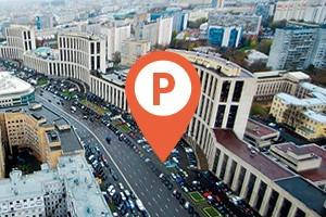 Легальные парковки в центре Москвы