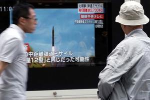 Коллаборация Рубчинского с «Мумий Троллем», новая ракета КНДР и честный трейлер «вДудя»