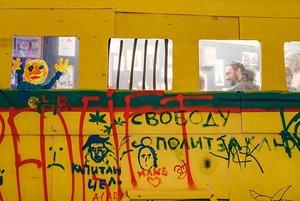 Главные выставки января  во Владивостоке