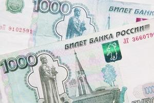 Покинуть Ярославль: Что делать с фальшивой купюрой