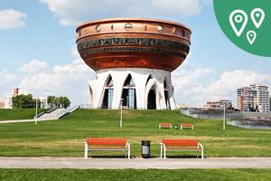 Как Казань изменилась к Универсиаде