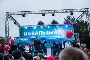 Приезд Навального, День тигра и старт Владивостокской биеннале