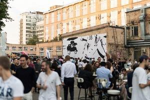 Рейв, Пахом и воркаут с рабочими: Чем заняться на фестивале «Форма»