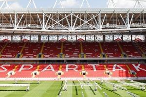 Стадион «Спартака»