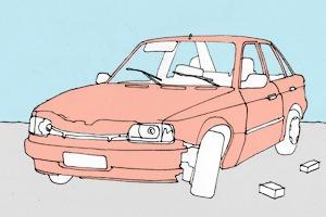 Есть вопрос: Что делать с брошенным автомобилем?