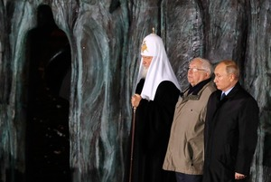 Открытие «Стены скорби» в Москве