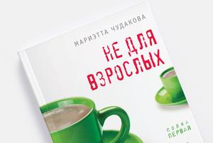 Что читать подросткам: Выбор книжного магазина «Стеллаж»