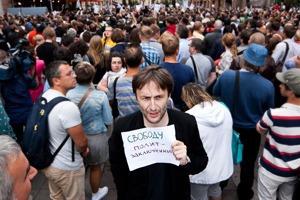 Фоторепортаж: «Народный сход» в поддержку Навального в Петербурге