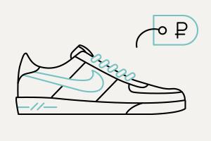 Самые дешёвые и самые дорогие кроссовки Nike