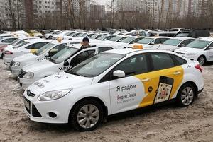 Водители «Яндекс.Такси» — о снижении минимальной стоимости поездок