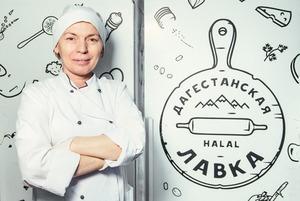 «Готовка — необходимое умение для каждой дагестанской женщины»