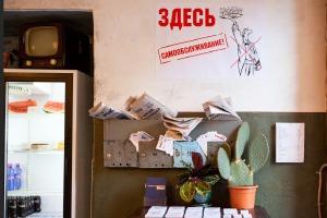 Новое место: Пивбар «Камчатка»