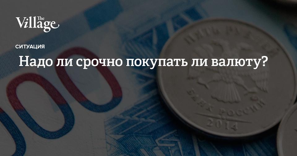 Эксперты рассказали, когда лучше всего покупать валюту