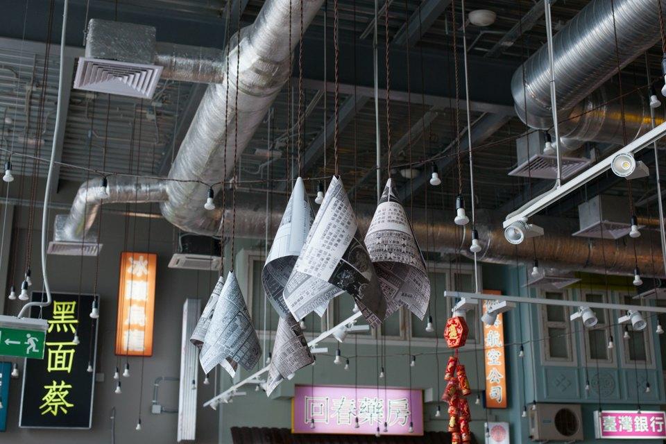 «Китайские новости». Изображение № 5.