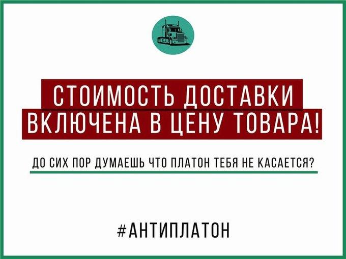 Проблемы «ВКонтакте», сговор Apple и Google и наклейки «АнтиПлатона». Изображение № 10.