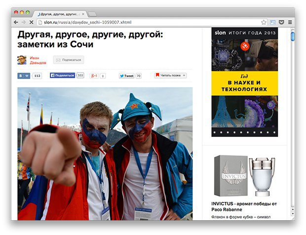 События на Майдане, новая песня Pussy Riot и феминизм из фотостоков. Изображение № 3.