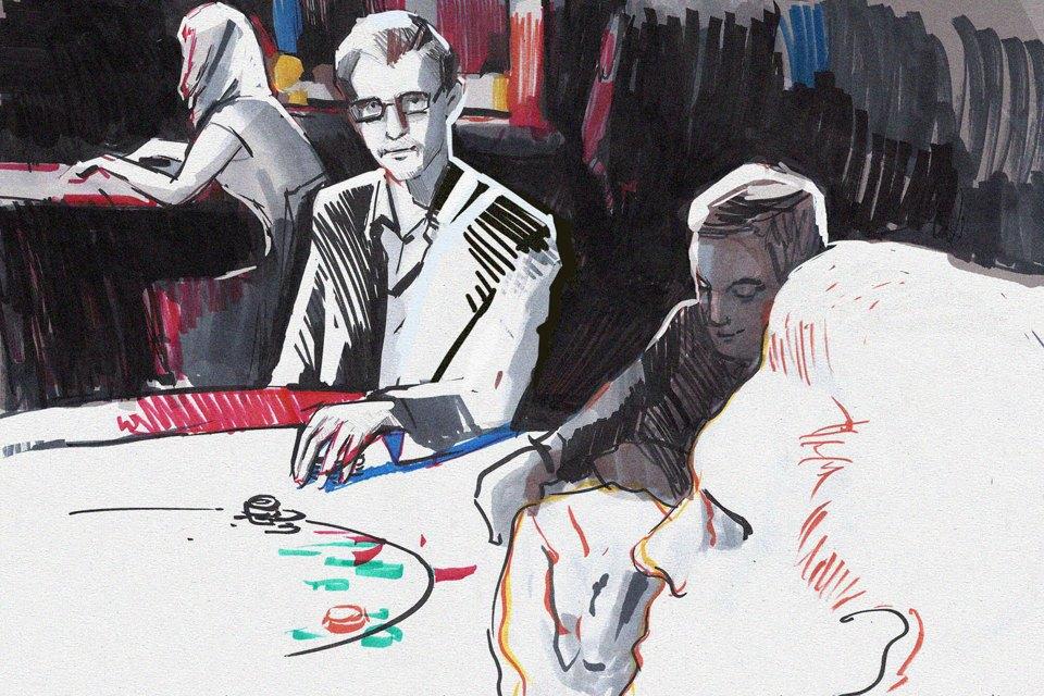 Игра впокер. Изображение № 7.
