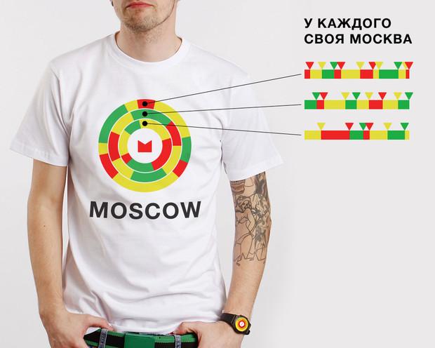 Для Москвы придумали ещё один логотип. Изображение №3.