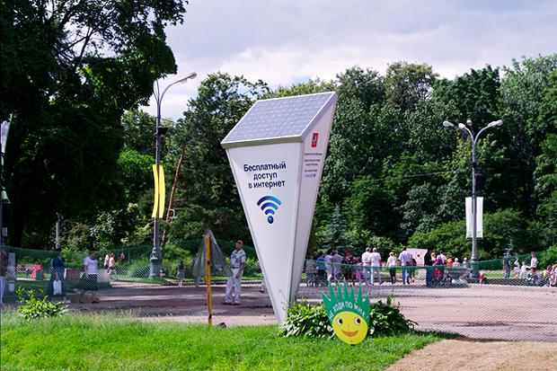 Новости парков: Артхаус в саду Баумана, велопарковки в «Кузьминках» и Wi-Fi почти везде. Изображение №16.