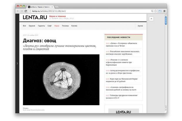 Ссылки дня: Интриги Большого театра, новый проект Навального и утилизация батареек. Изображение № 4.