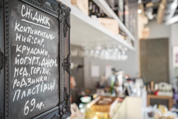 Прямая речь: Гастроэнтузиаст Аврора Огородник — о создании городского кафе . Зображення № 10.