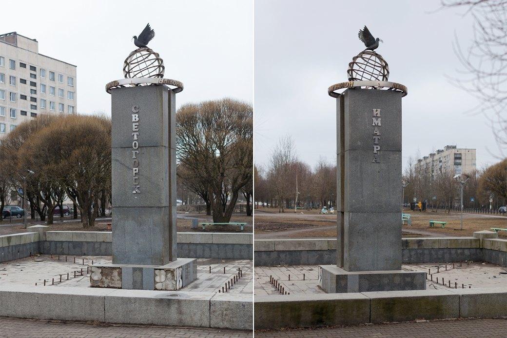 Фонтан «Светогорск-Иматра» в последние годы не включают. Композиция наверху фонтана сделана на деньги местных предпринимателей. Изображение № 11.