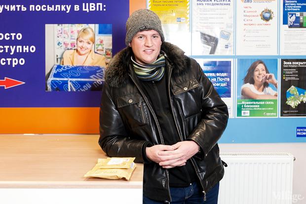 Люди в городе: Кто получает посылки в «Почте России» по ночам. Изображение № 7.
