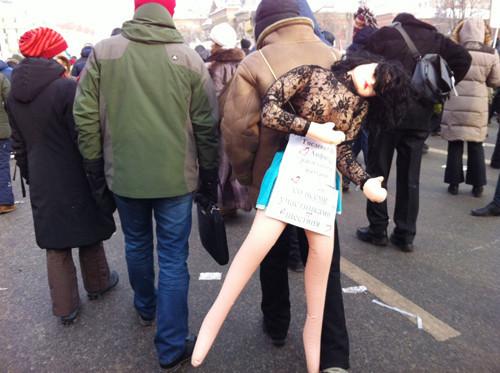 Онлайн-трансляция: Шествие и митинг «За честные выборы». Изображение № 37.