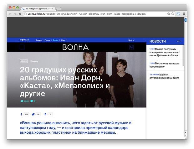 Ссылки дня: Украинский протест в коубах, день рождения Vine и 20 ожидаемых русских альбомов. Изображение № 3.