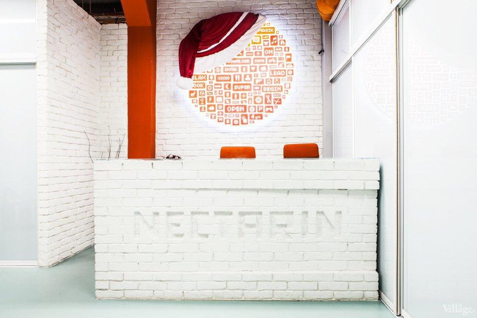 Офис недели (Москва): Nectarin. Изображение № 2.