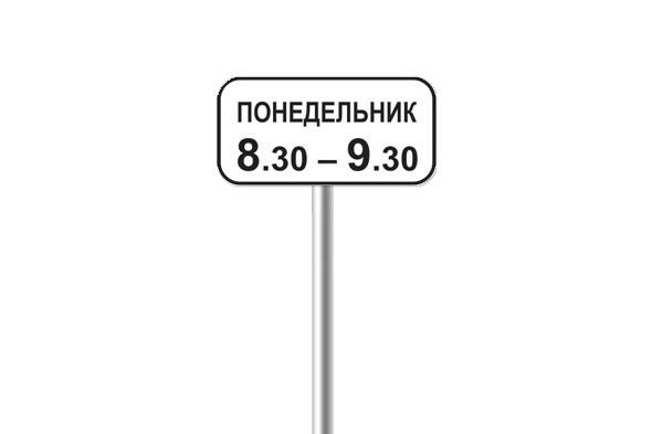 В городе убирают знаки, запрещающие парковку по чётным и нечётным дням . Изображение № 2.