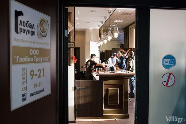 Все свои: Кофейня «Глобал Граундс». Изображение № 4.