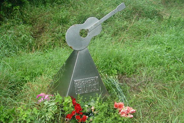 В Киеве установят памятник Виктору Цою. Зображення № 4.