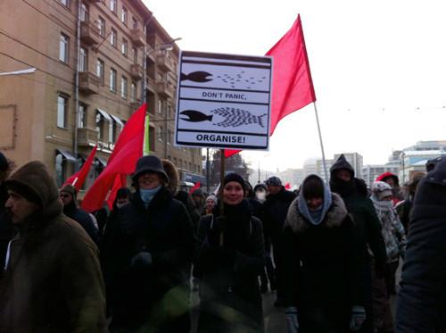 Онлайн-трансляция: Шествие и митинг «За честные выборы». Изображение № 27.