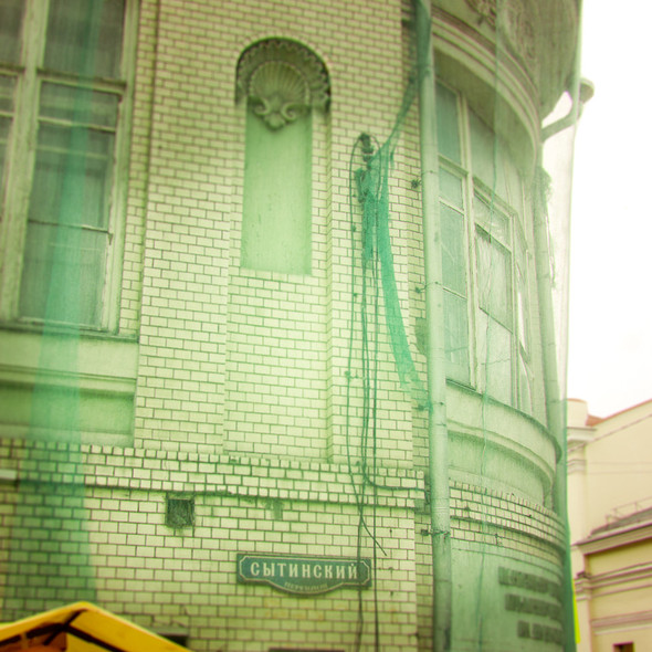 В зоне риска: Флигель усадьбы Салтыковой. Изображение № 2.