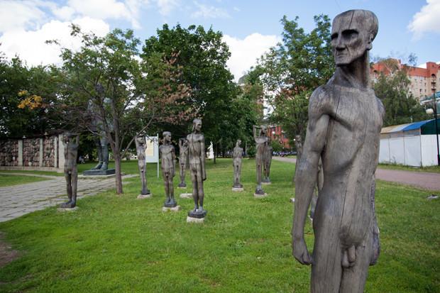14 скульптур в парке «Музеон». Изображение № 26.