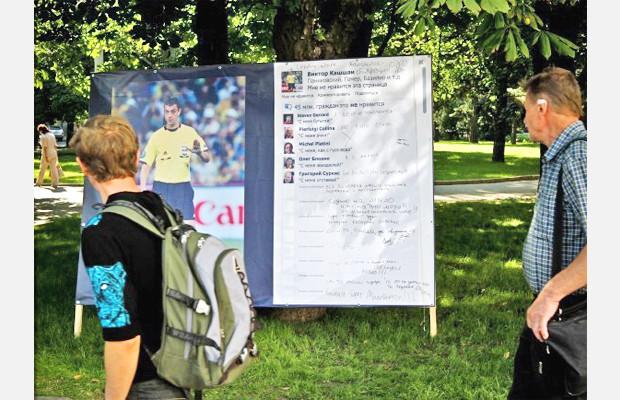 Знакомые лица: Интернет-герои Евро-2012. Зображення № 17.