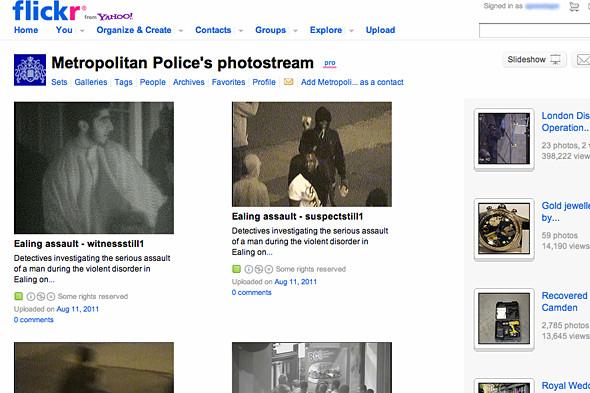 Полиция Лондона публикует на Flickr фотографии погромщиков. Изображение № 8.