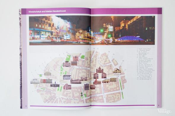 Гостям Евро-2012 будут бесплатно раздавать путеводители по Киеву. Зображення № 9.