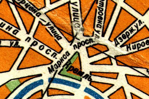 Проспект Маркса собрали из Моховой улицы, Охотного ряда и Театрального проезда.. Изображение № 12.