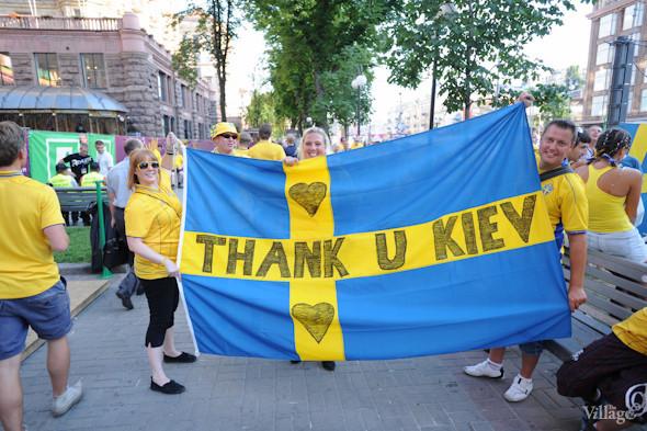 По домам: Шведы прощаются с Киевом. Зображення № 8.