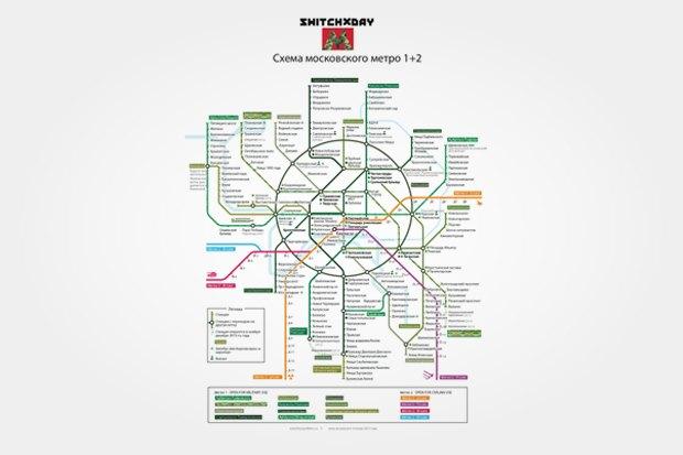 Карта метро с нанесенной схемой «Метро-2». Изображение № 8.