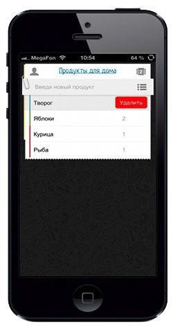 «Купи батон!»: Как в Ульяновске создали приложение с 3 млн пользователей. Изображение № 5.